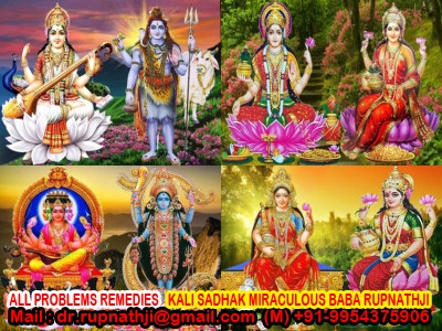 Lost Love Back Puja Homam Tantrik Puja For Early-Marriage Love